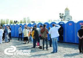 туалетные кабины и модульные туалетные павильоны