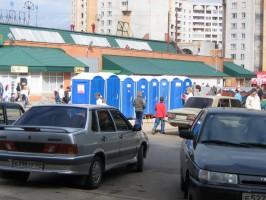 Аренда туалетных кабин в Москве и области
