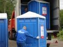 Продажа и доставка туалетных кабин