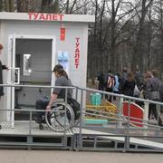 Туалетные кабины для людей с ограниченными физическими возможностями